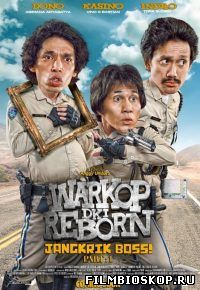 Warkop DKI Reborn: Jangkrik Boss! (2016)