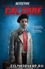 Detective Calzone (2015)