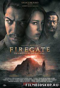 Firegate: Piramid Gunung Padang (2016)