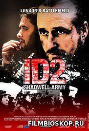 ID2: Shadwell Army (2016)