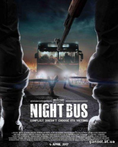 Night Bus (2017)