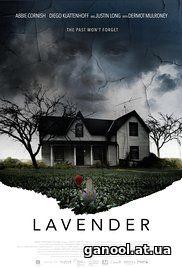 Lavender (2017)