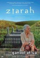 Ziarah (2016)