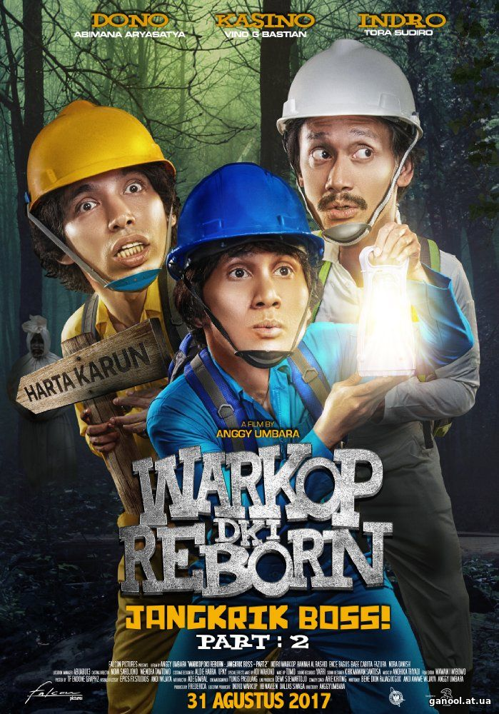 Warkop DKI Reborn: Jangkrik Boss Part 2 (2017)