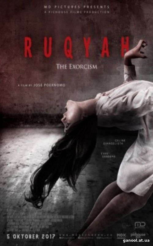 Ruqyah The Exorcism (2017)