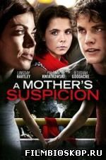 A Mother's Suspicion (2016)
