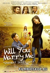 Will You Marry Me (2016)