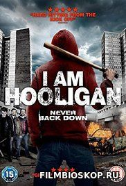 I Am Hooligan (2016)